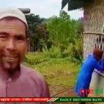 বান্দরবানে ইসলাম ধর্ম গ্রহণ করায়,এক নওমুসলিমকে গুলি করে হত্যা করেছে