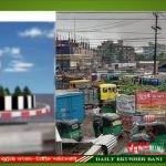 হাটহাজারীতে ফ্লাইওভার নির্মানের দাবী মঞ্জুরুল আলম চৌধুরীর