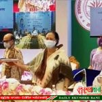 পাঁচ বিশিষ্ট নারীকে 'বঙ্গমাতা ফজিলাতুন নেছা মুজিব পদক' প্রদান