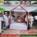 ভাঙ্গায় বঙ্গমাতা বেগম ফজিলাতুননেছার ৯১-তম জন্মবার্ষিকী পালিত