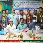 বাংলাদেশ জাতীয় সাংবাদিক ফোরাম কুমিল্লা জেলা কমিটি'র আলোচনা সভা অনুষ্ঠিত